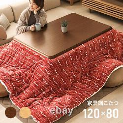 IKEHIKO Kotatsu Futon & Table (dark brown) 120x80cm Set select 1 of 8 Colors