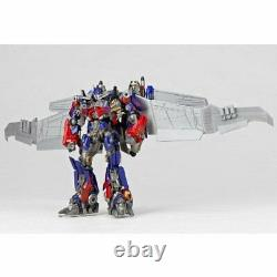 Revoltech Transformers Dark side Moon Optimus Prime Jetwing equipped figure