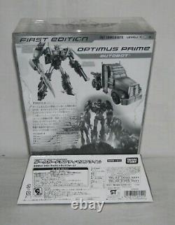 Transformers Prime first edition optimus dark guard version MISB