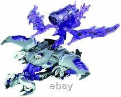 Am-15 Transformer Prime Megatron Darkness Completed Tomy Japon