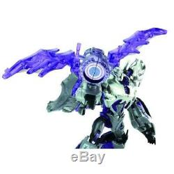Am-15 Transformer Prime Megatron Darkness (terminé) Tomy Japon