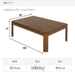 Ikehiko Kotatsu Futon & Table (brun Foncé) 120x80cm Set Sélectionner 1 De 8 Couleurs