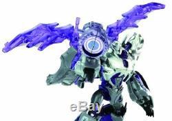 Nouveau Takara Tomy Prime Transformers Am-15 Megatron Darkness Japon F / S