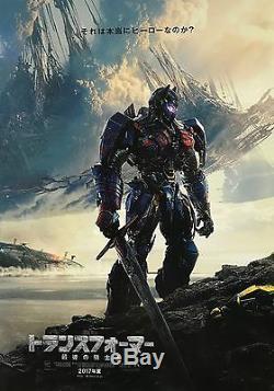 Nouveaux Transformateurs Takara The Last Knight Tlk-ex Optimus Prime Dark Limited Color