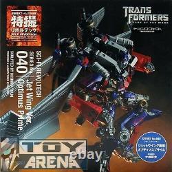 Sci-fi Revoltech 040 Jetwing Ver. Figure Du Film Optimus Prime Dotm Transformers