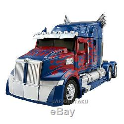 Takara Limited Transformers Le Dernier Chevalier Cybertron Convoi Dark Optimus Prime
