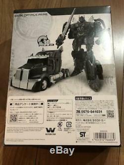 Transformateurs The Dark Last Chevalier Optimus Prime Figure Takara Japon Nouvelle Rare