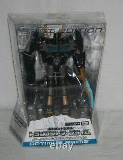 Transformers Prime Première Édition Optimus Dark Guard Version Misb